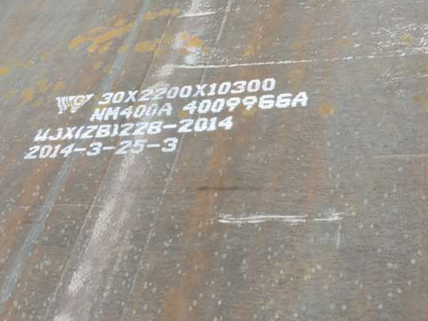 NM400 Wear-resistant steel plate